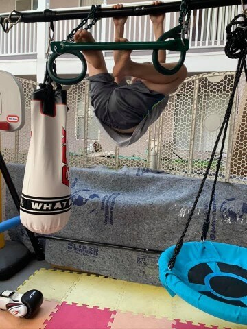 Home Gym with Saucer Swing